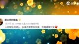 """视频:周扬青叫罗志祥母亲""""妈"""" 罗妈回应爱你哦"""