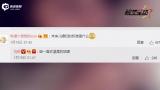 视频:刘烨曝诺一喜欢温柔女孩 霓娜近照颜值高