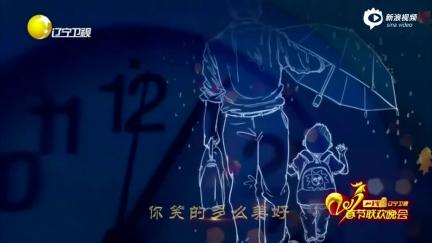 视频:辽视春晚蔡国庆《看见从前的你》