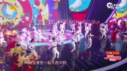 视频:湖南春晚大张伟宋小宝献唱《鸡叫过大年》