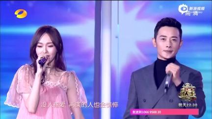 视频:湖南春晚唐嫣罗晋合体发糖 阿拉蕾拜年