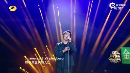 视频:《歌手》迪玛希首秀 空灵治愈惊艳全场