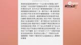 视频:李易峰斥吸毒谣言 称我胆子是能有多大?
