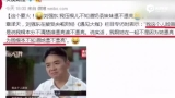 视频:刘强东谈奶茶妹妹 称在一起不是因为她漂亮