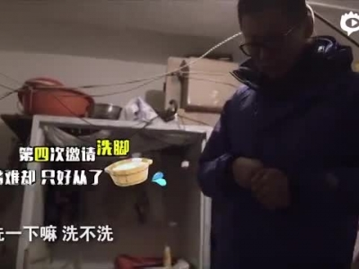 年轻CEO白云峰变身送奶工_标清