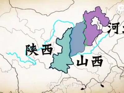 200秒看懂中国各省界限怎么划分】看现代地图,很容易发现中国各个省份