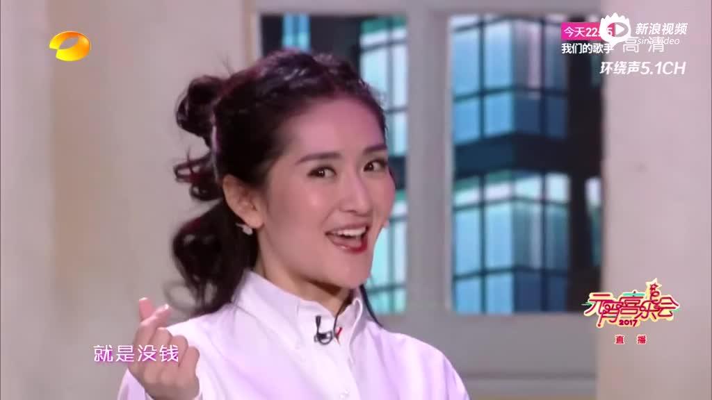 视频:湖南卫视元宵晚会 谢娜歌舞剧《幸福的烦恼》