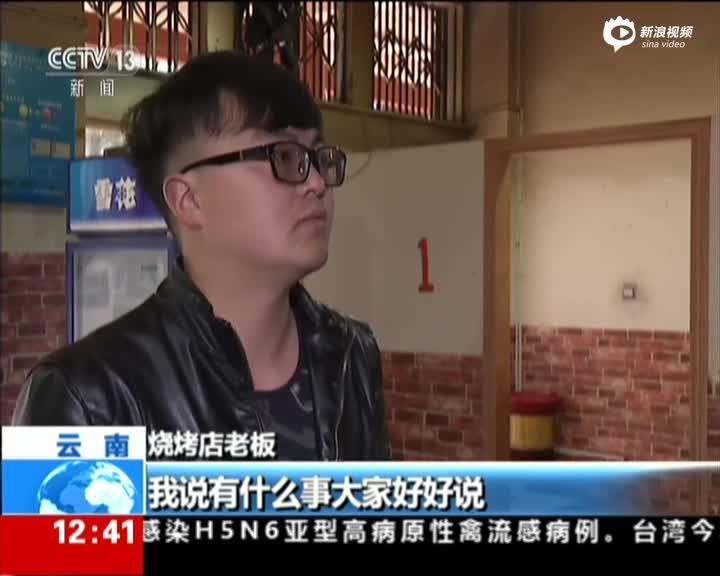 丽江被打毁容游客首度露面