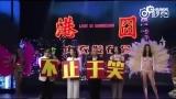 视频:赵薇30亿生意泡汤 瘦身版收购存不确定性?