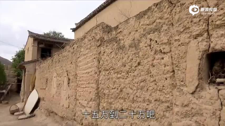 """甘肃""""光棍村"""":相亲十八年攒不够彩礼钱"""