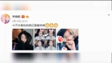 视频:关晓彤情人节发福利照 穿浴袍初显女人味