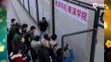视频:传王俊凯进入北电艺考复试 林妙可未通过