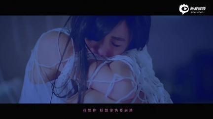 视频:郑秀文《痛入心扉》MV首发