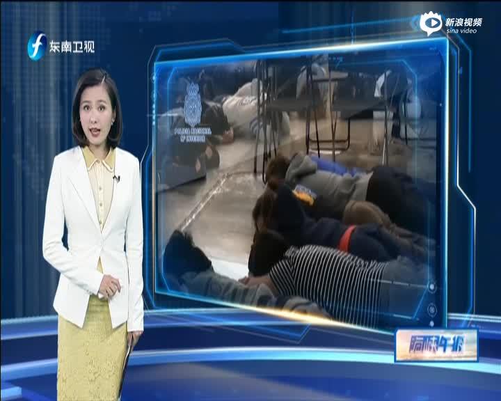 台媒:西班牙决定将两百多名台湾诈骗嫌犯引渡至大陆  台当局表遗憾