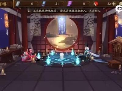 阴阳师33连抽视频