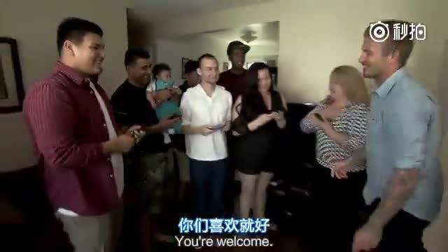 视频-当小贝为一家7口送上大礼时 全家瞬间泪奔了