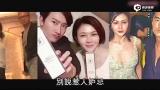 视频:关之琳称后悔做小三 陈美琪回应称现在知道还不坏