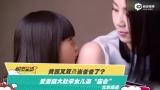 """视频:黄磊又双叒当爸爸了?爱妻挺大肚牵女儿逛""""庙会"""""""
