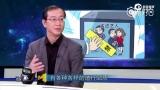 视频:清华教授谈涉黄涉毒艺人 改正后可以复出