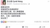 视频:王心凌与姚元浩分手后首发声 称只想记得快乐时光