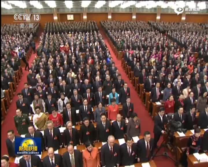 十二届全国人大五次会议在北京开幕
