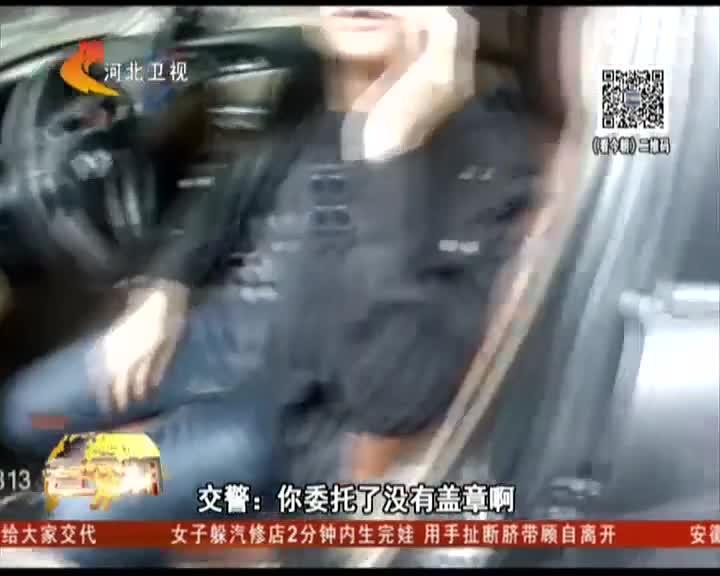 江西萍乡:醉酒驾驶被查 竟拿板砖拍向交警