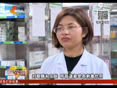 网传碘酒和红药水混用有剧毒?是真的!