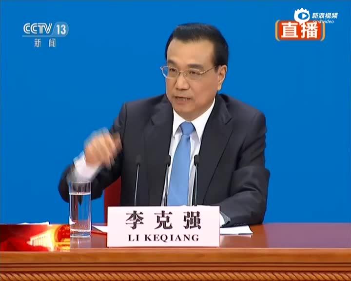李克强:经济增速6.5% 速度不低也很不容易