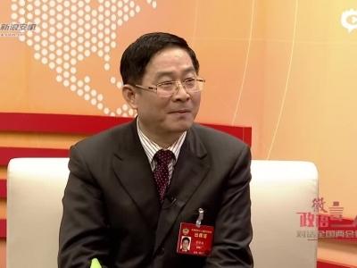 对话全国政协委员李修松