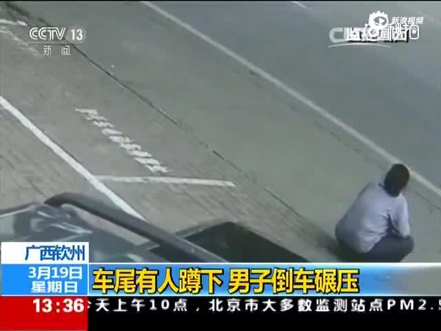 监控: 新手司机因盲区碾压旁人