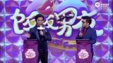视频:吴宗宪爆料某一线男星劈腿四女 曾放话称公开=分开