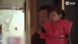 视频:大S曝汪小菲为照顾家人放弃聚会称重情义 帅爆了