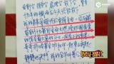 视频:马景涛宣布离婚 称我的爱我的婚姻画上句号