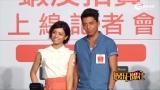 视频:王大陆姜汉娜热恋?经纪人回应:不是真的