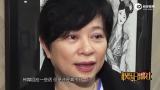视频:郭富城经纪人不知方媛是否怀孕 赞她是好女孩