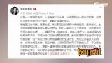 视频:吴佳尼首谈与马景涛离婚 称婚姻没有外在的负面因素