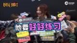 """视频:郑秀文透露刘德华近况 称""""一天比一天好"""""""