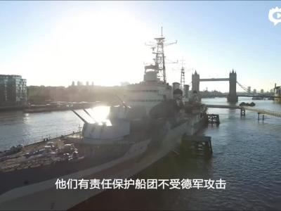 《战舰世界》海军传奇之决战北极船团