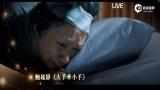 视频:惠英红获36届金像奖最佳女主角