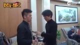 视频:陈羽凡也出轨?凌晨4点开车载美女