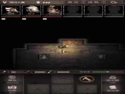 《长生劫》玩法视频