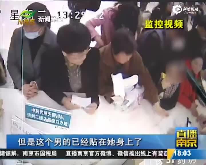 现场:女子医院里遭猥亵 一巴掌打蒙猥琐男
