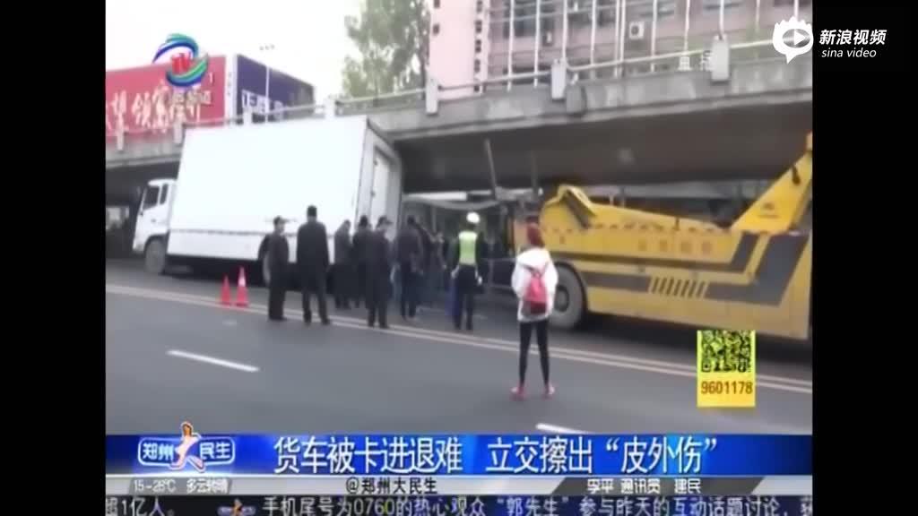 现场:货车司机太粗心 车身斜卡立交桥下进退两难