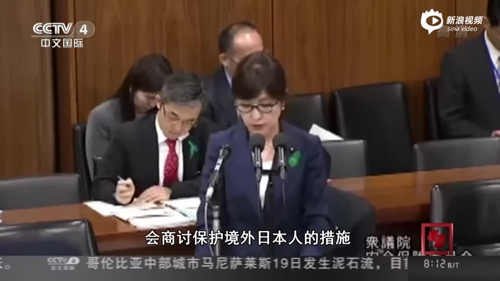 """安倍政府""""半岛危机言论""""引发韩国强烈不满"""