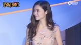 视频:郭富城方媛大婚 熊黛林被传罢走婚纱秀