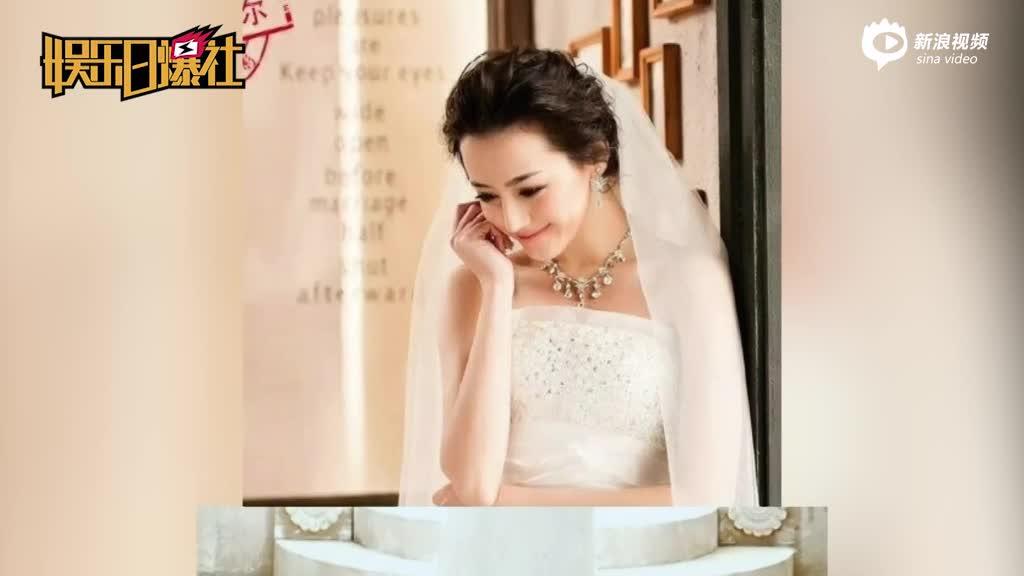 迪丽热巴大学时婚纱照曝光 清纯可爱风格百变