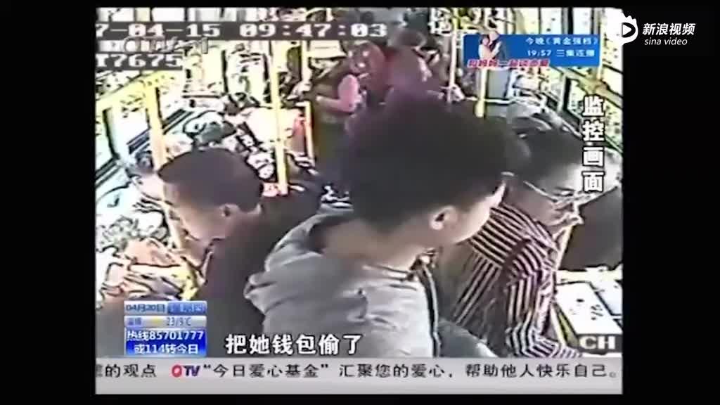 监控:公交车上小偷联手作案 司机乘客齐心抓贼