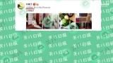 视频:张馨予微博小号被挖出 自曝被前任打压赶尽杀绝