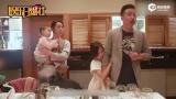 视频:黄磊妻子孕期罕见晒照 穿吊带年轻似多多姐姐