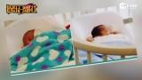 视频:42岁杨采妮诞下双胞胎 宝宝萌照曝光